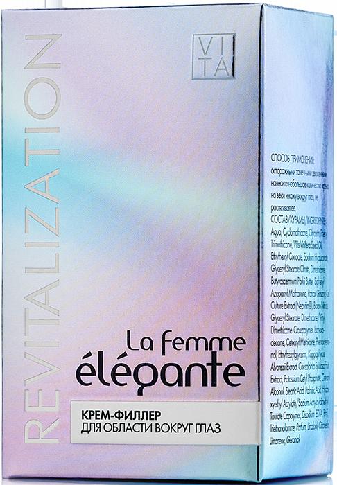 La femme elegante косметика купить купить косметику миракулум